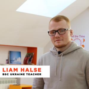 Liam Halse.