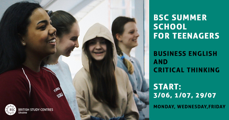 BSC Summer XXI Century School