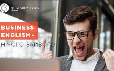 💼 Бизнес английский для любого уровня – ничего лишнего!