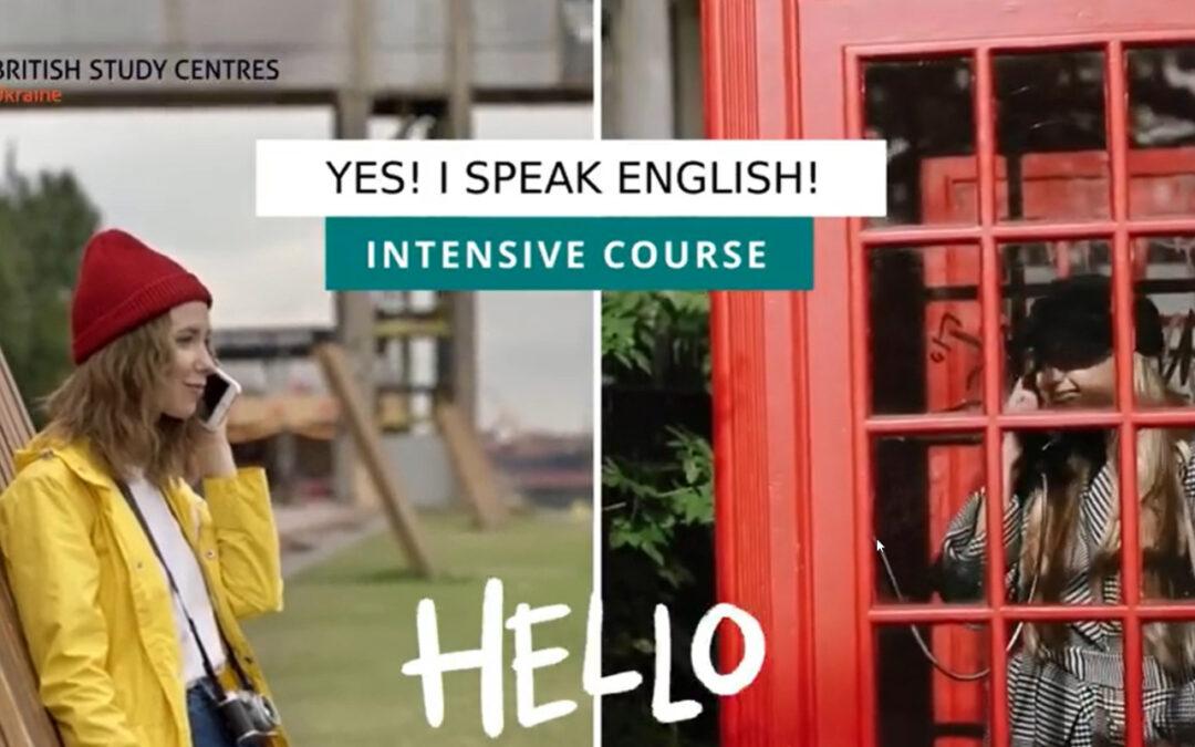 😍ОНЛАЙН ИНТЕНСИВ Общий английский с доставкой домой!