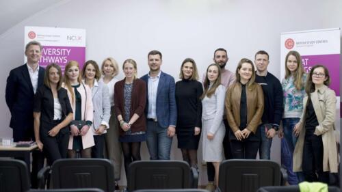 Презентация Foundation для образовательных компаний