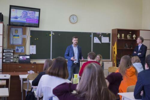 Презентация для учеников лицея Консул